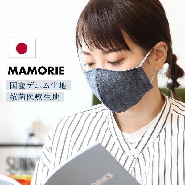 製 洗える マスク 日本
