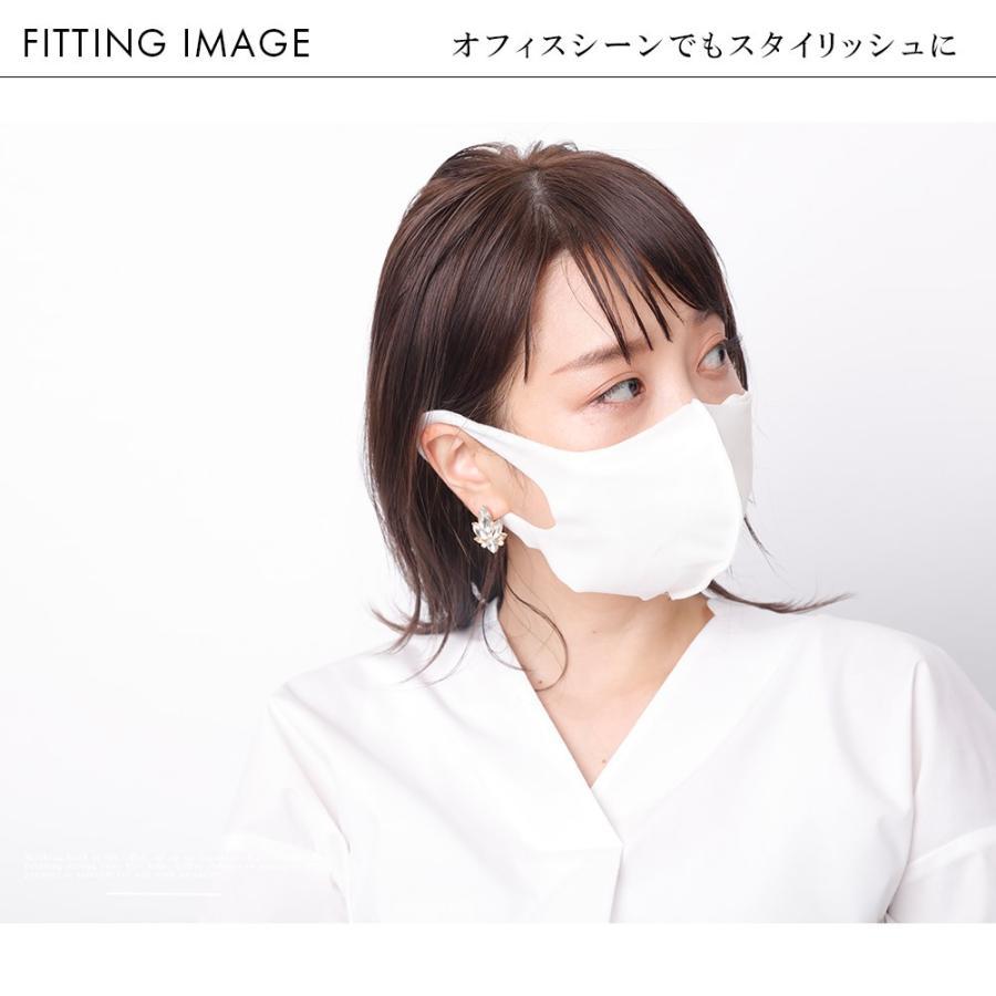 サイズ マスク あり 小さめ 在庫