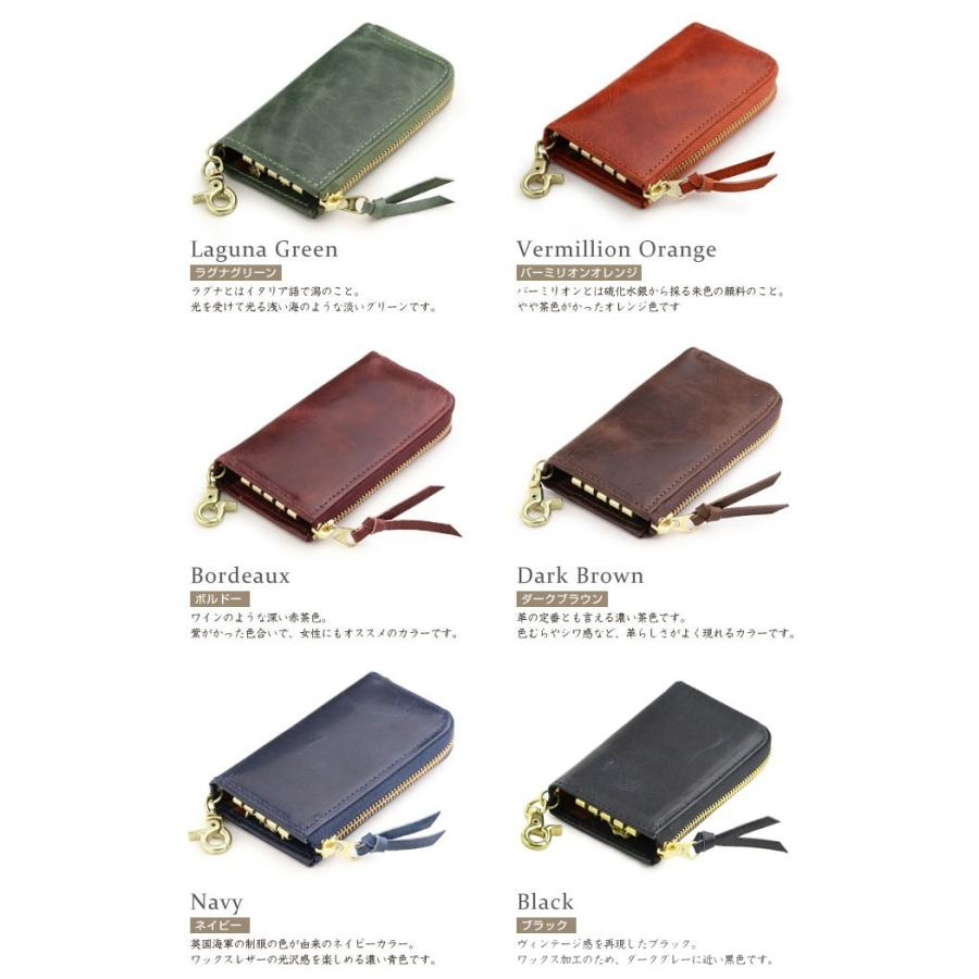 キーケース スマートキー メンズ 本革 男性 ギフト プレゼント ABIES L.P. アビエス 日本製 gobangai 04