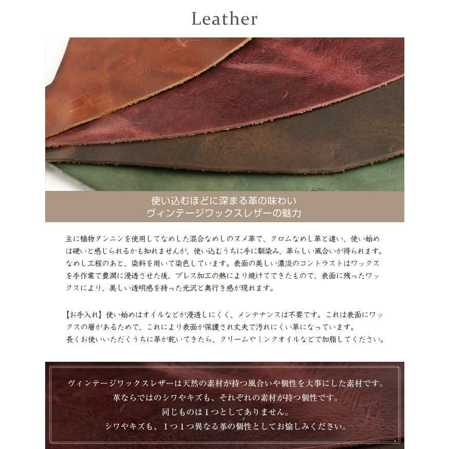 キーケース スマートキー メンズ 本革 男性 ギフト プレゼント ABIES L.P. アビエス 日本製 gobangai 06