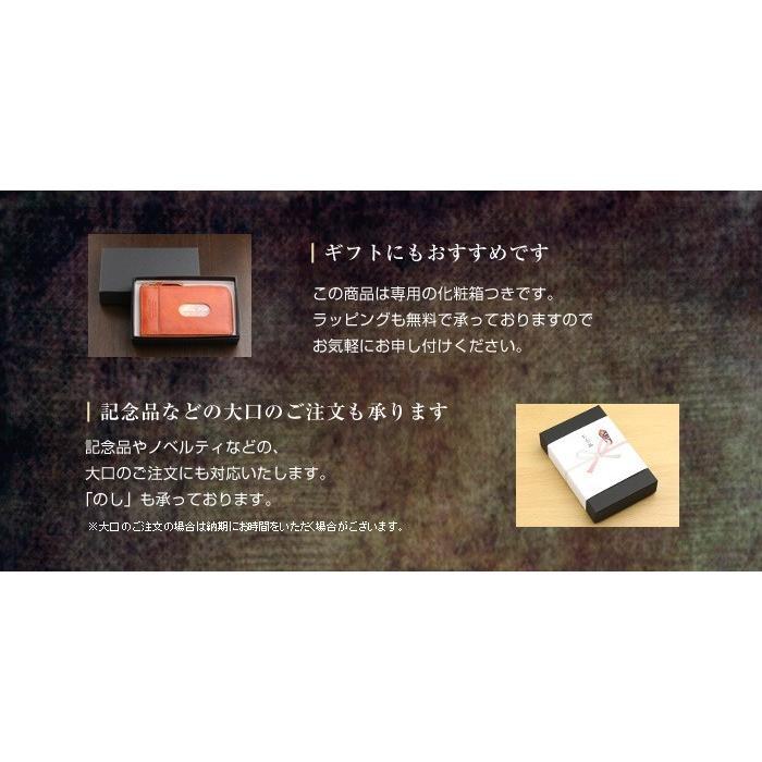 キーケース スマートキー メンズ 本革 男性 ギフト プレゼント ABIES L.P. アビエス 日本製 gobangai 07