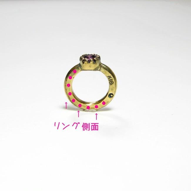 【 ベビーリングの側面 】 刻印 (文字体選べます)(kokuin-2)|goccia