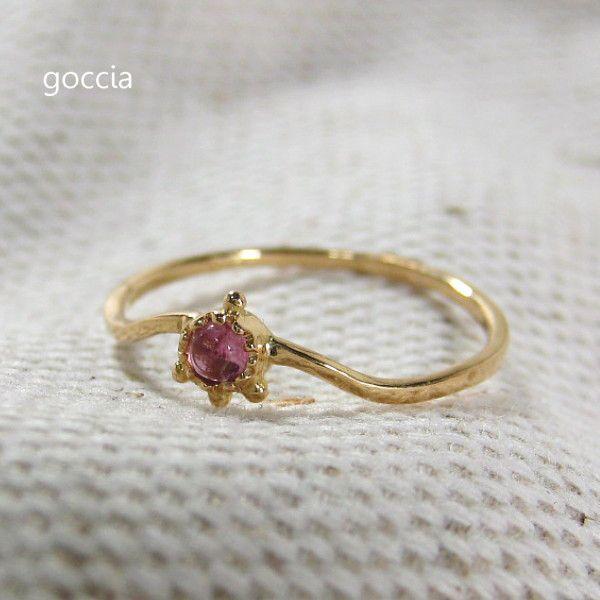 ピンクトルマリン リング プレゼント ONE|goccia