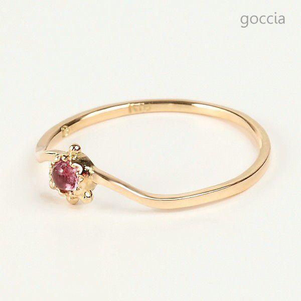 ピンクトルマリン リング プレゼント ONE|goccia|03