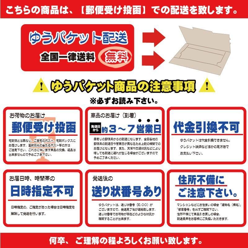 干しえのき 40g×3 越前国見産 無添加 驚きのパワー gochisou-otoriyose 06