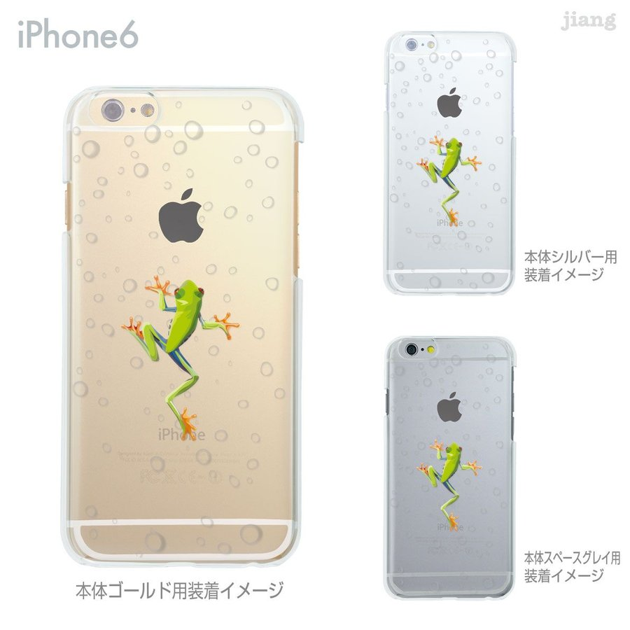 ご注文ドットコム - iphone8 ケース iphonex ケース iphone7 ケース