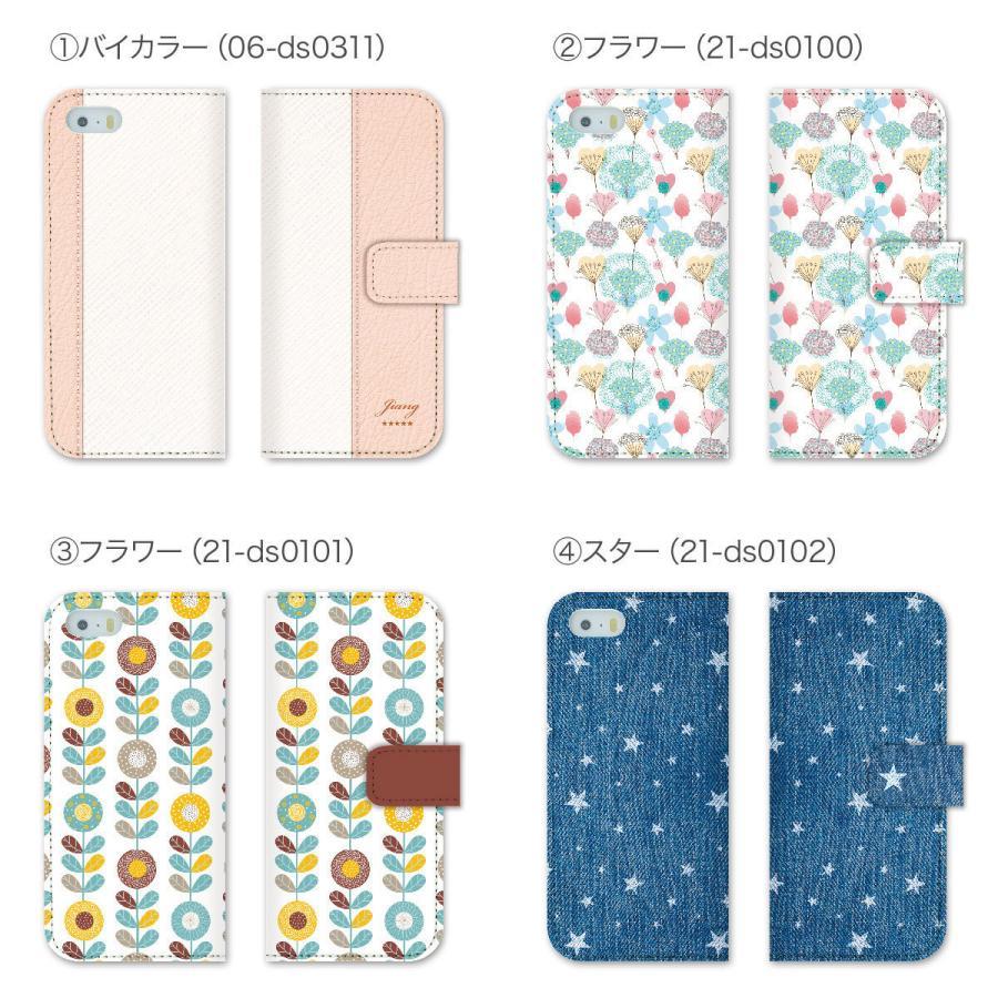 手帳型 全機種対応 iPhone13.12.11 iP13.12.11mini iP13.12.11Pro iP13.12.11Pro Max iPXs Xs Max XR X iP8.7.6.5 Xperia Galaxy 98-zen-001 gochumon 02