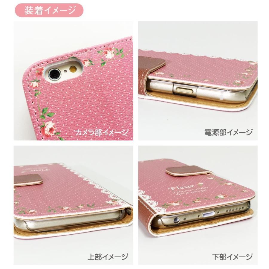 手帳型 全機種対応 iPhone13.12.11 iP13.12.11mini iP13.12.11Pro iP13.12.11Pro Max iPXs Xs Max XR X iP8.7.6.5 Xperia Galaxy 98-zen-001 gochumon 11