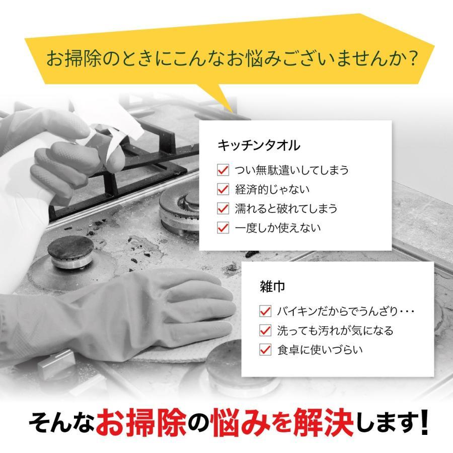 キッチンペーパー キッチンタオル 竹 バンブータオル バンブー ペーパータオル ふきん 雑巾 1ロール 20枚 1枚80回使える bamboo|gochumon|02