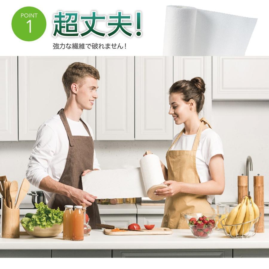 キッチンペーパー キッチンタオル 竹 バンブータオル バンブー ペーパータオル ふきん 雑巾 1ロール 20枚 1枚80回使える bamboo|gochumon|07