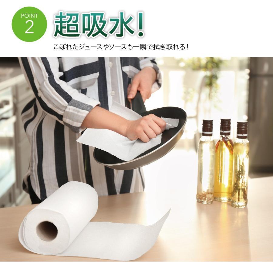 キッチンペーパー キッチンタオル 竹 バンブータオル バンブー ペーパータオル ふきん 雑巾 1ロール 20枚 1枚80回使える bamboo|gochumon|08