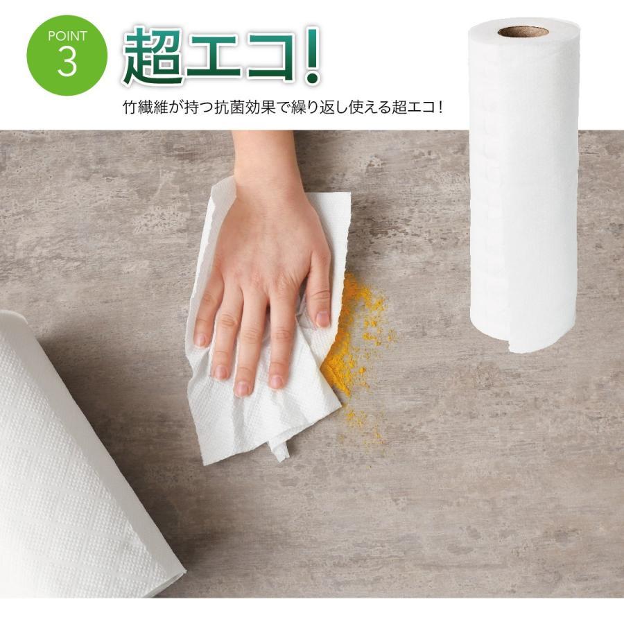 キッチンペーパー キッチンタオル 竹 バンブータオル バンブー ペーパータオル ふきん 雑巾 1ロール 20枚 1枚80回使える bamboo|gochumon|09