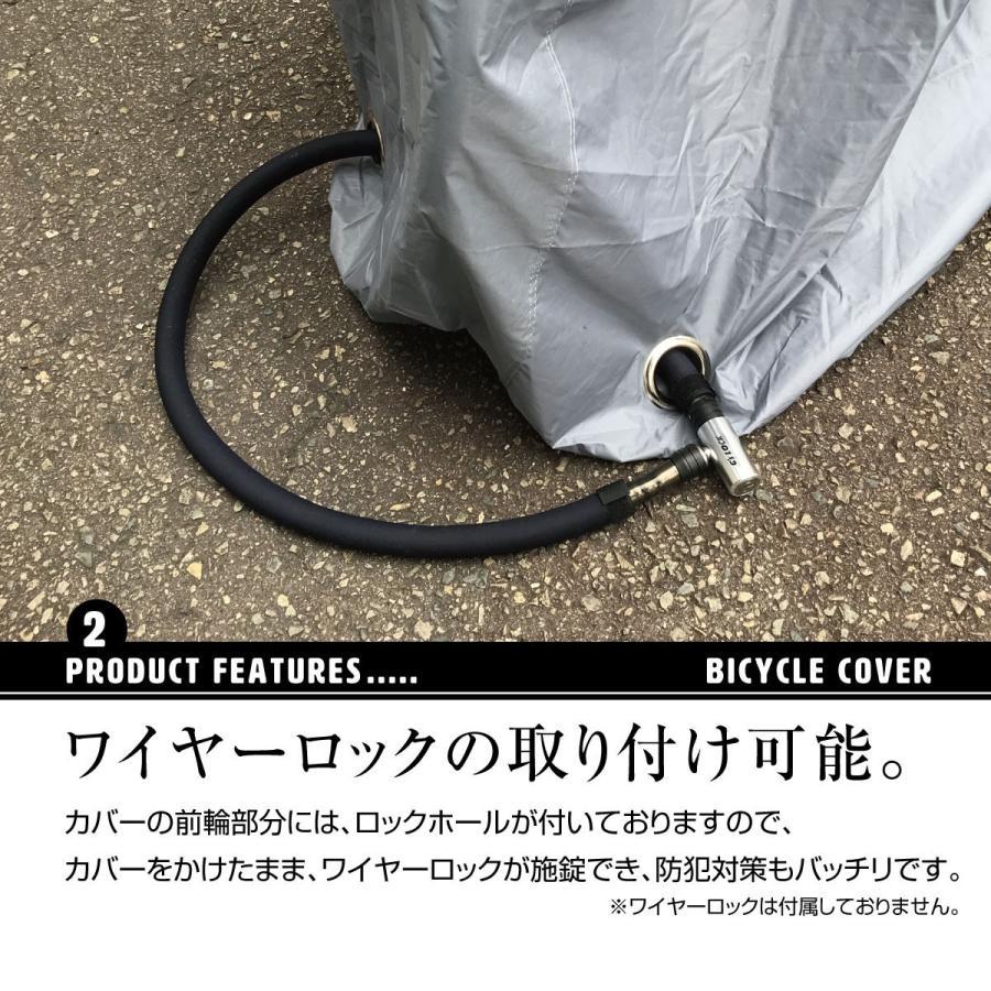 自転車カバー バイクカバー 防水 厚手 自転車 レインカバー 子供のせ おしゃれ 車体カバー bicycle-c|gochumon|03