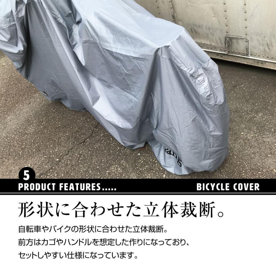 自転車カバー バイクカバー 防水 厚手 自転車 レインカバー 子供のせ おしゃれ 車体カバー bicycle-c|gochumon|06