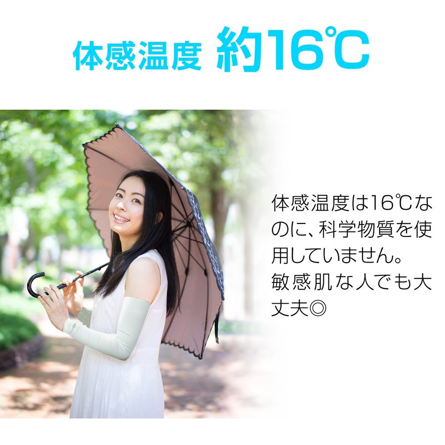冷感 アームカバー ひんやり UV レディース メンズ スポーツ おしゃれ 可愛い ゴルフ アウトドア UV対策 涼しい jiang cool-ac02 gochumon 05