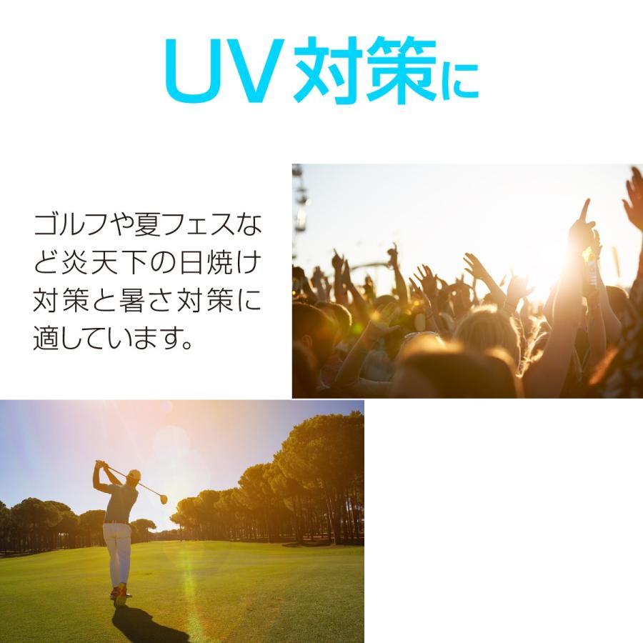 冷感 アームカバー ひんやり UV レディース メンズ スポーツ おしゃれ 可愛い ゴルフ アウトドア UV対策 涼しい jiang cool-ac02 gochumon 07