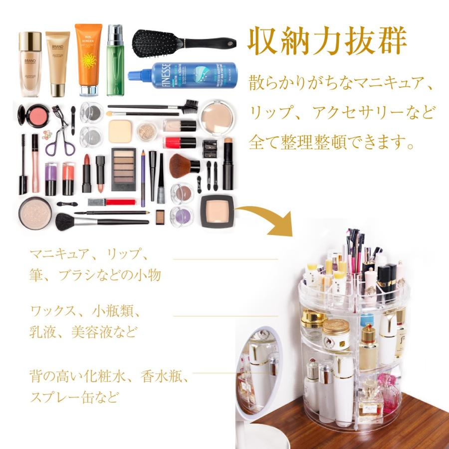コスメボックス 大容量 メイクボックス コスメ収納 コスメ ワゴン コスメセット 収納 アクリルケース cosme-case gochumon 04