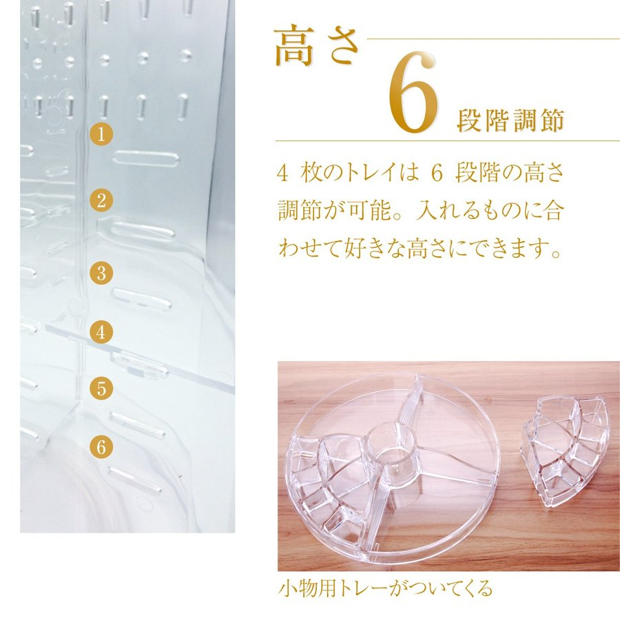 コスメボックス 大容量 メイクボックス コスメ収納 コスメ ワゴン コスメセット 収納 アクリルケース cosme-case gochumon 06