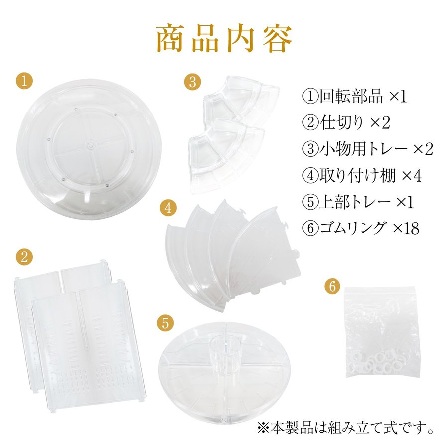 コスメボックス 大容量 メイクボックス コスメ収納 コスメ ワゴン コスメセット 収納 アクリルケース cosme-case gochumon 10