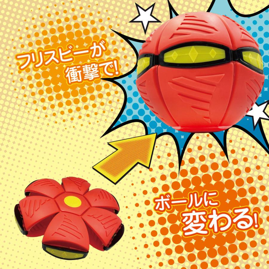 フリスビー ボール ボールディスク 変形 おもちゃ 屋外 キャッチボール 玩具 アウトドア プレゼント d-ball gochumon 03