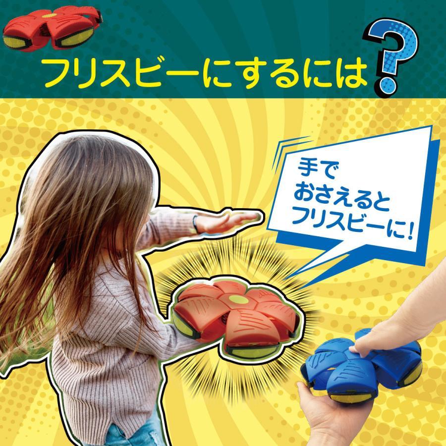 フリスビー ボール ボールディスク 変形 おもちゃ 屋外 キャッチボール 玩具 アウトドア プレゼント d-ball gochumon 05