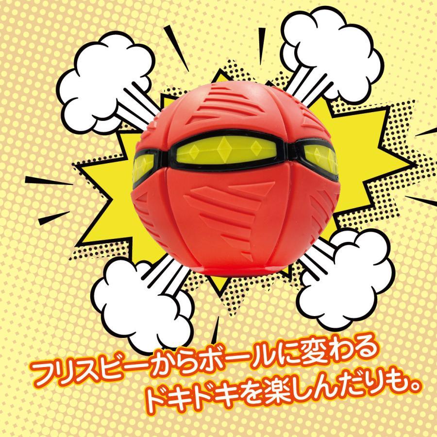 フリスビー ボール ボールディスク 変形 おもちゃ 屋外 キャッチボール 玩具 アウトドア プレゼント d-ball gochumon 06