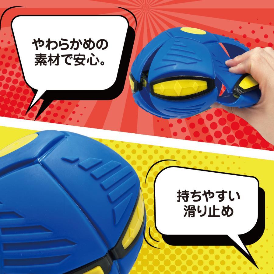 フリスビー ボール ボールディスク 変形 おもちゃ 屋外 キャッチボール 玩具 アウトドア プレゼント d-ball gochumon 07