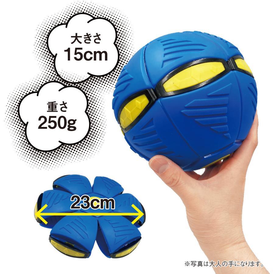 フリスビー ボール ボールディスク 変形 おもちゃ 屋外 キャッチボール 玩具 アウトドア プレゼント d-ball gochumon 09