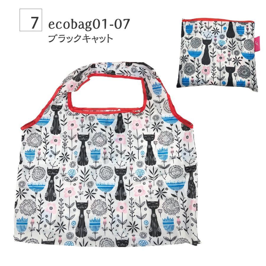 エコバッグ 折りたたみ レジカゴ おしゃれ ブランド レジバッグ レジかごバッグ ブランド コンパクト 大容量 レジカゴ型 母の日 ギフト jiang ecobag01|gochumon|13