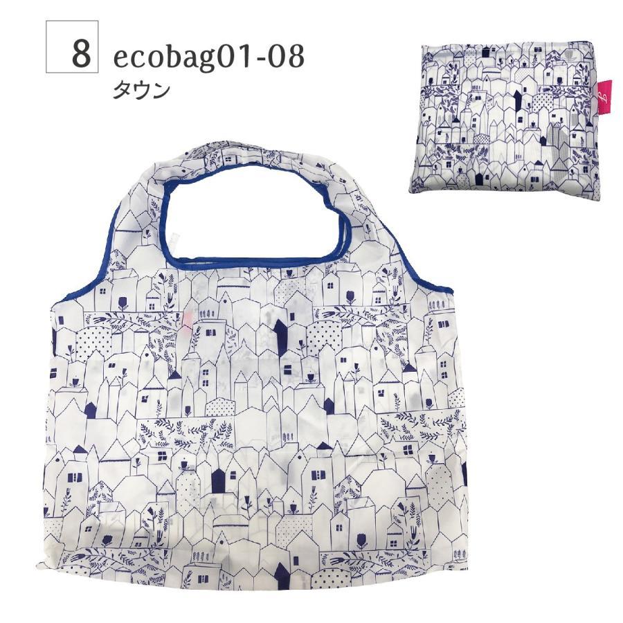 エコバッグ 折りたたみ レジカゴ おしゃれ ブランド レジバッグ レジかごバッグ ブランド コンパクト 大容量 レジカゴ型 母の日 ギフト jiang ecobag01|gochumon|14