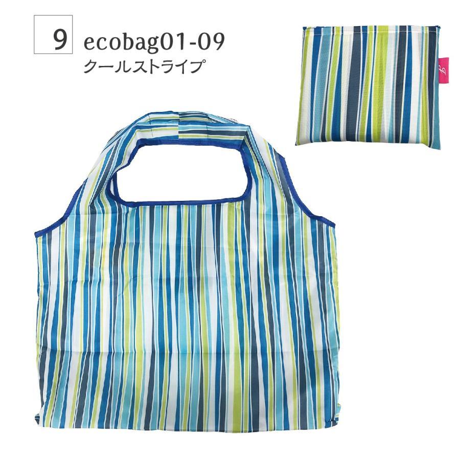 エコバッグ 折りたたみ レジカゴ おしゃれ ブランド レジバッグ レジかごバッグ ブランド コンパクト 大容量 レジカゴ型 母の日 ギフト jiang ecobag01|gochumon|15