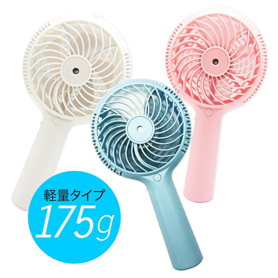 小型 扇風機 小型 ミスト ミニ ハンディ 卓上扇風機 携帯 usb 手持ち扇風機 卓上 ハンディファン 手持ち かわいい fan-07 gochumon 13