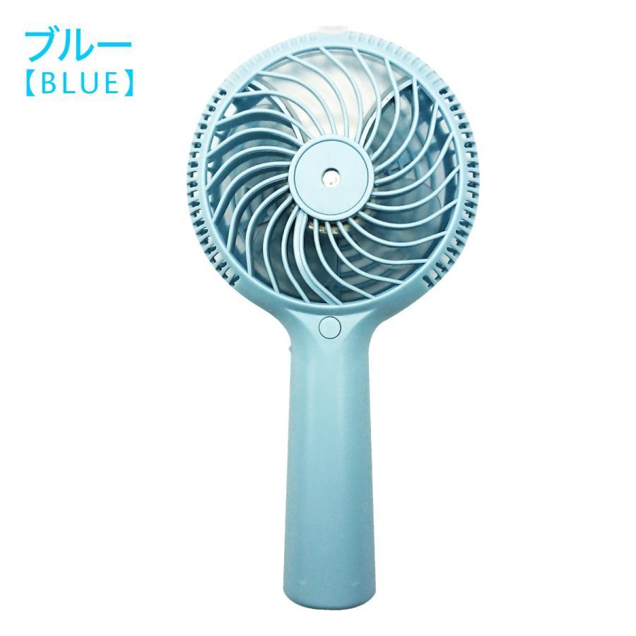 小型 扇風機 小型 ミスト ミニ ハンディ 卓上扇風機 携帯 usb 手持ち扇風機 卓上 ハンディファン 手持ち かわいい fan-07 gochumon 17