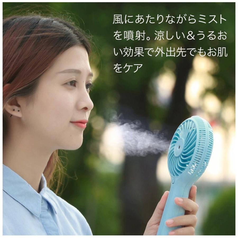 小型 扇風機 小型 ミスト ミニ ハンディ 卓上扇風機 携帯 usb 手持ち扇風機 卓上 ハンディファン 手持ち かわいい fan-07 gochumon 04