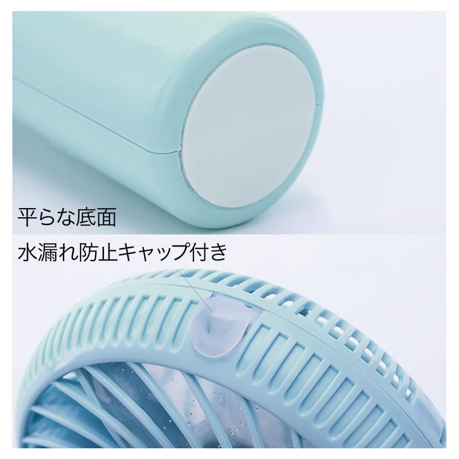 小型 扇風機 小型 ミスト ミニ ハンディ 卓上扇風機 携帯 usb 手持ち扇風機 卓上 ハンディファン 手持ち かわいい fan-07 gochumon 10