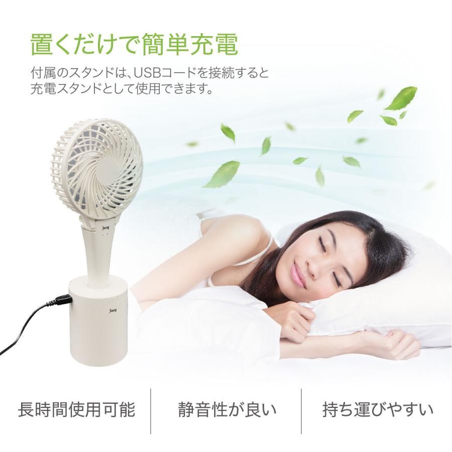 ハンディファン ミニ 扇風機 首振り 卓上扇風機 ハンディ ミニ扇風機 手持ち扇風機 携帯 小型 クリップ USB 手持ち 可愛い fan-08|gochumon|11