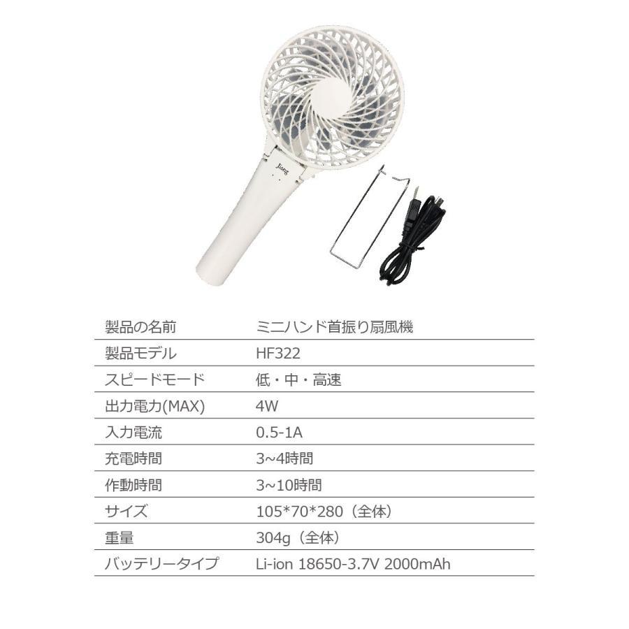 ハンディファン ミニ 扇風機 首振り 卓上扇風機 ハンディ ミニ扇風機 手持ち扇風機 携帯 小型 クリップ USB 手持ち 可愛い fan-08|gochumon|19