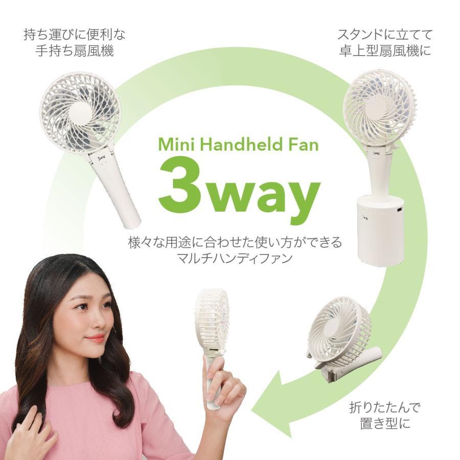 ハンディファン ミニ 扇風機 首振り 卓上扇風機 ハンディ ミニ扇風機 手持ち扇風機 携帯 小型 クリップ USB 手持ち 可愛い fan-08|gochumon|03