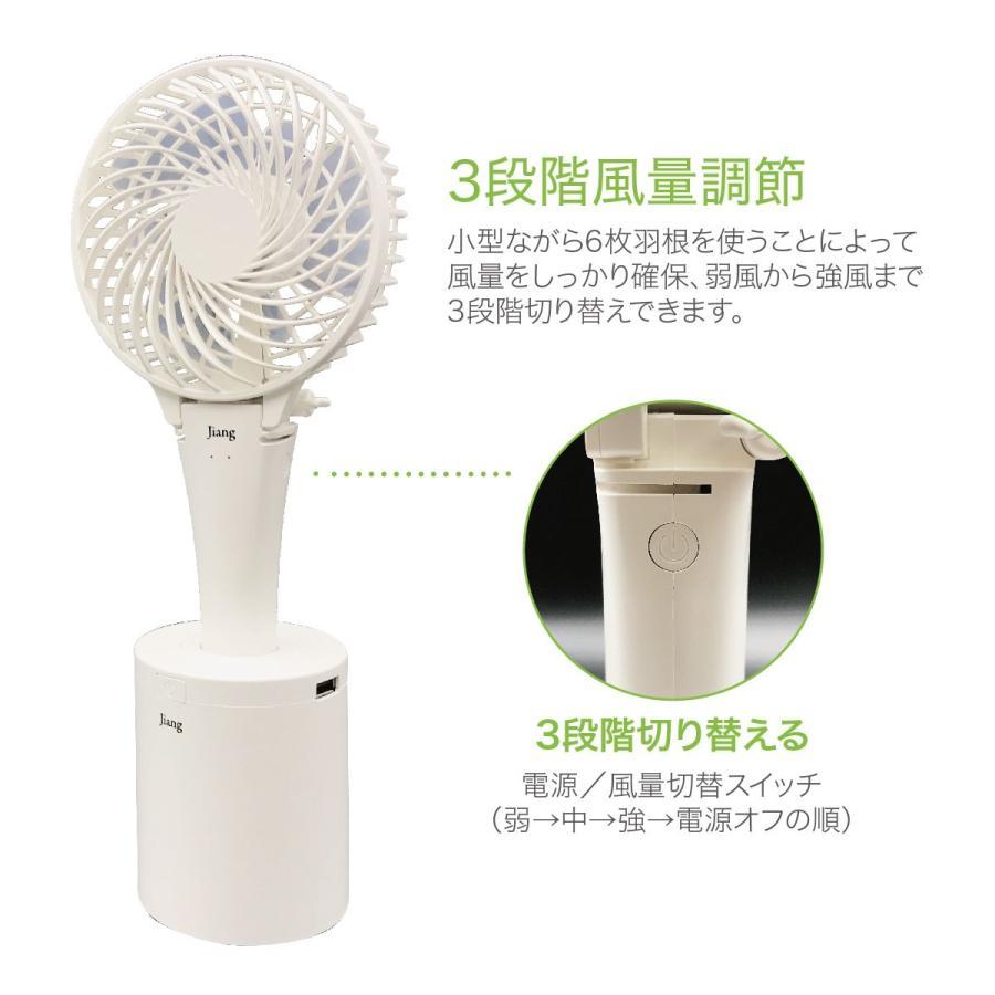 ハンディファン ミニ 扇風機 首振り 卓上扇風機 ハンディ ミニ扇風機 手持ち扇風機 携帯 小型 クリップ USB 手持ち 可愛い fan-08|gochumon|05