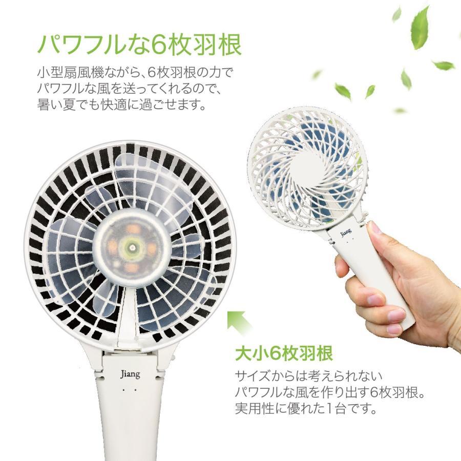 ハンディファン ミニ 扇風機 首振り 卓上扇風機 ハンディ ミニ扇風機 手持ち扇風機 携帯 小型 クリップ USB 手持ち 可愛い fan-08|gochumon|06
