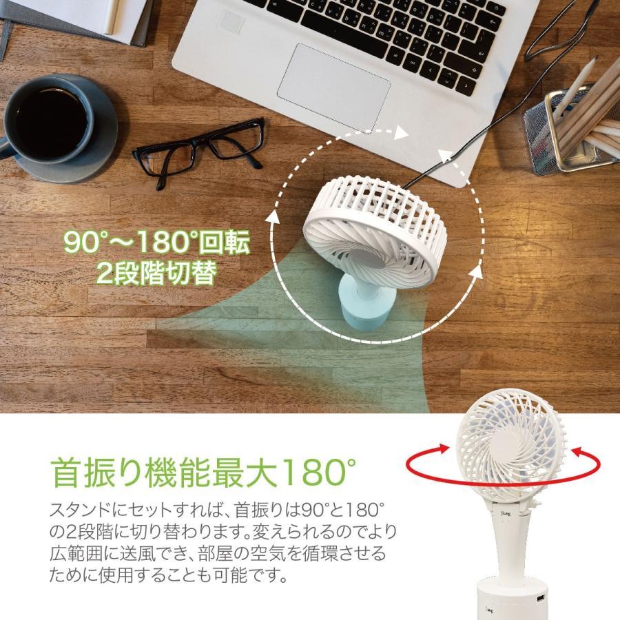 ハンディファン ミニ 扇風機 首振り 卓上扇風機 ハンディ ミニ扇風機 手持ち扇風機 携帯 小型 クリップ USB 手持ち 可愛い fan-08|gochumon|08