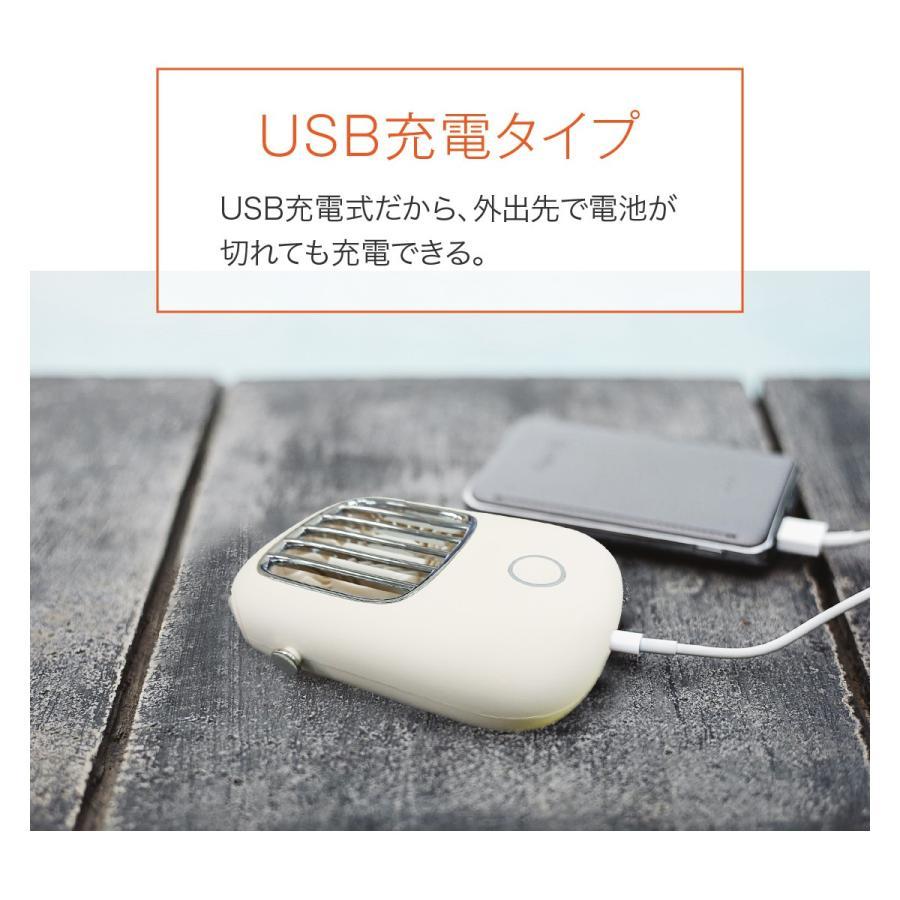 USB 扇風機 首かけ ハンディファン ミニ扇風機 卓上 ハンディ ミニ扇風機 持ち運び 携帯 小型 可愛い おしゃれ fan-09 gochumon 11