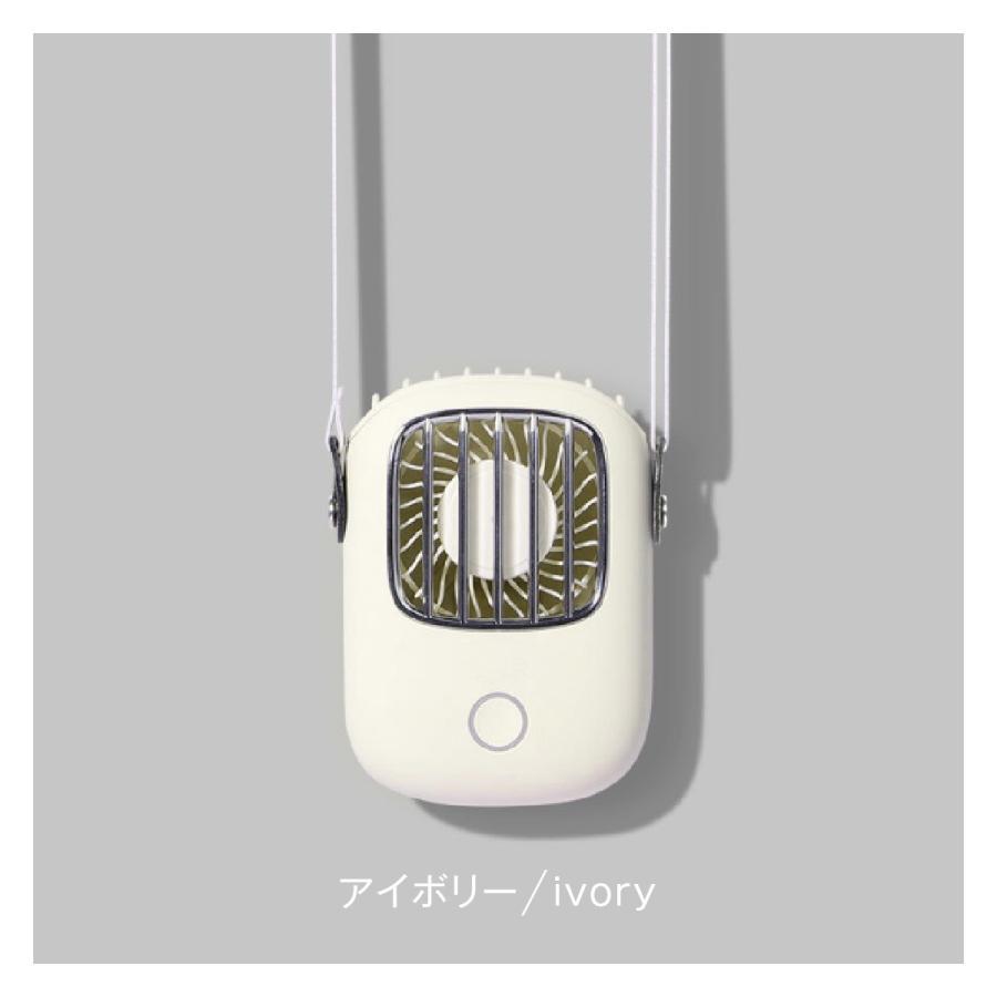 USB 扇風機 首かけ ハンディファン ミニ扇風機 卓上 ハンディ ミニ扇風機 持ち運び 携帯 小型 可愛い おしゃれ fan-09 gochumon 13