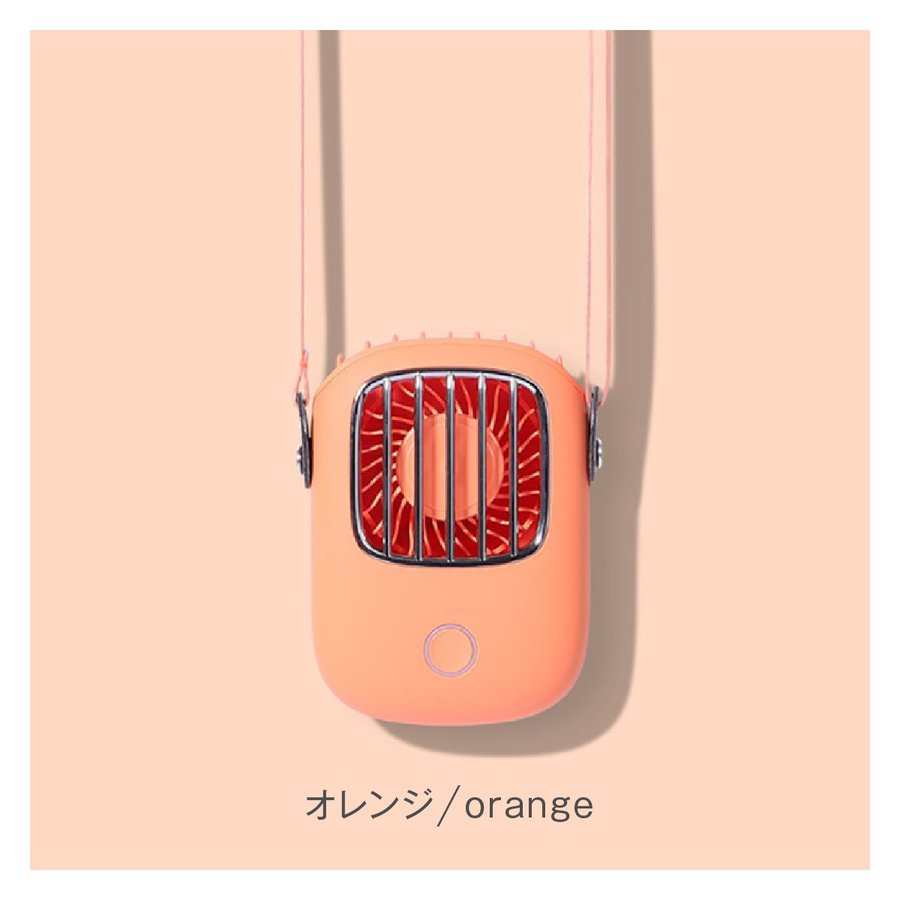 USB 扇風機 首かけ ハンディファン ミニ扇風機 卓上 ハンディ ミニ扇風機 持ち運び 携帯 小型 可愛い おしゃれ fan-09 gochumon 14