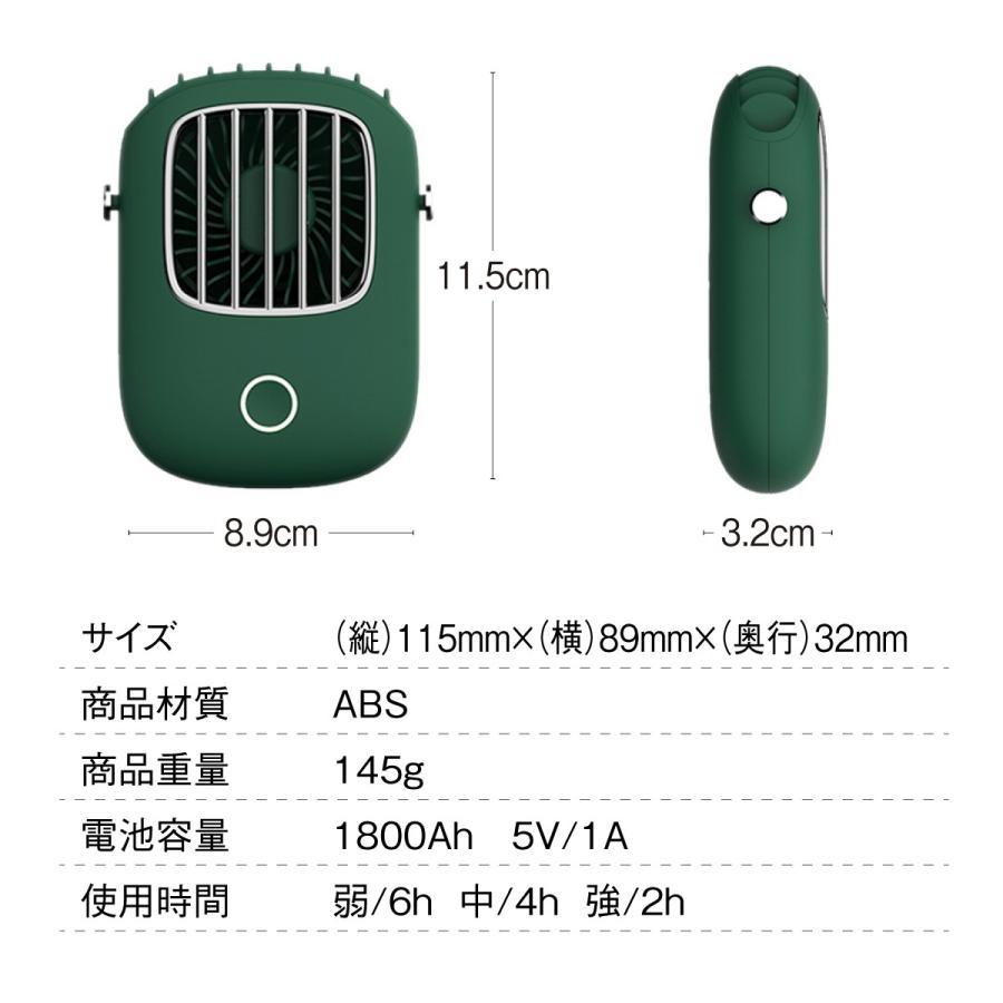 USB 扇風機 首かけ ハンディファン ミニ扇風機 卓上 ハンディ ミニ扇風機 持ち運び 携帯 小型 可愛い おしゃれ fan-09 gochumon 17