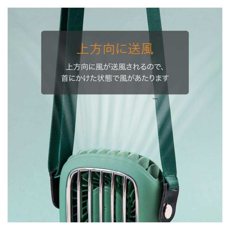 USB 扇風機 首かけ ハンディファン ミニ扇風機 卓上 ハンディ ミニ扇風機 持ち運び 携帯 小型 可愛い おしゃれ fan-09 gochumon 03