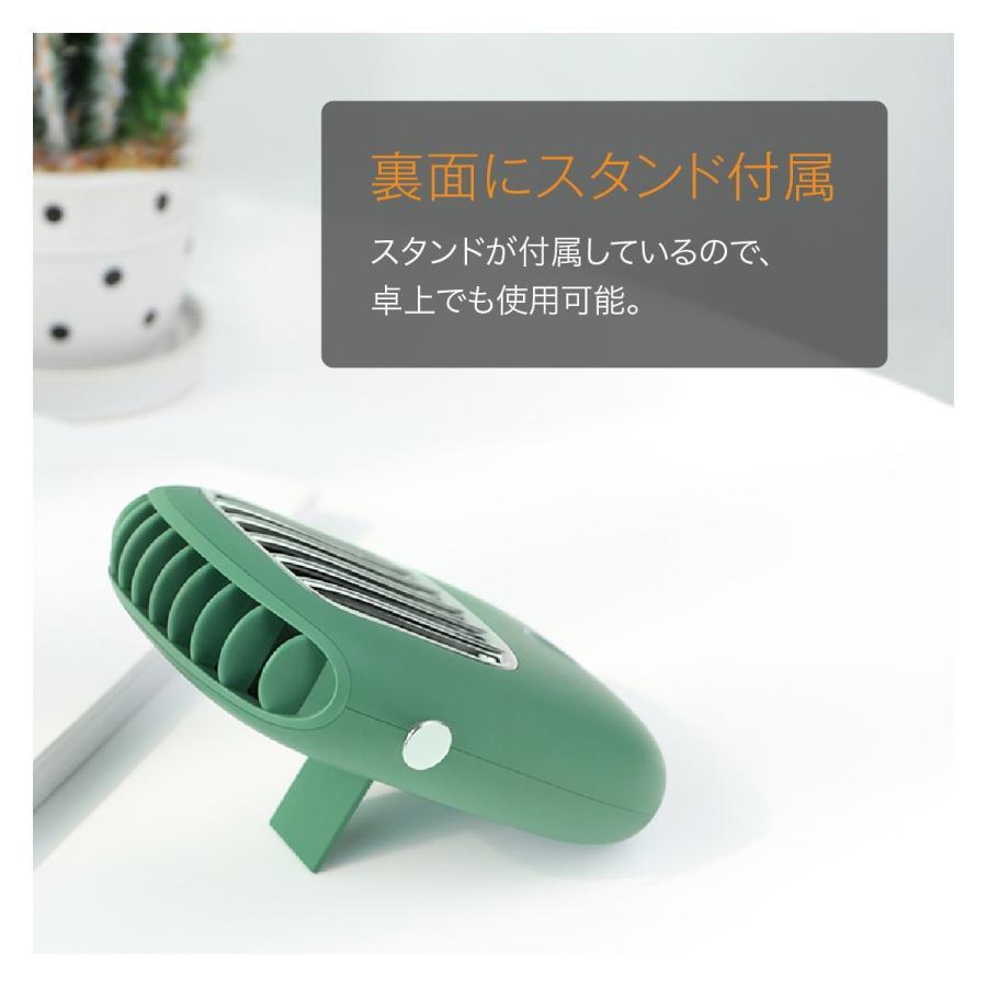 USB 扇風機 首かけ ハンディファン ミニ扇風機 卓上 ハンディ ミニ扇風機 持ち運び 携帯 小型 可愛い おしゃれ fan-09 gochumon 04