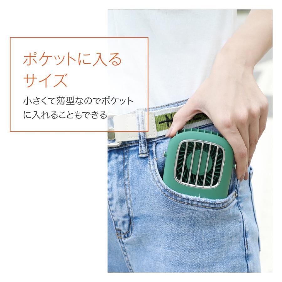 USB 扇風機 首かけ ハンディファン ミニ扇風機 卓上 ハンディ ミニ扇風機 持ち運び 携帯 小型 可愛い おしゃれ fan-09 gochumon 05
