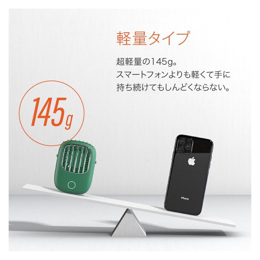 USB 扇風機 首かけ ハンディファン ミニ扇風機 卓上 ハンディ ミニ扇風機 持ち運び 携帯 小型 可愛い おしゃれ fan-09 gochumon 07