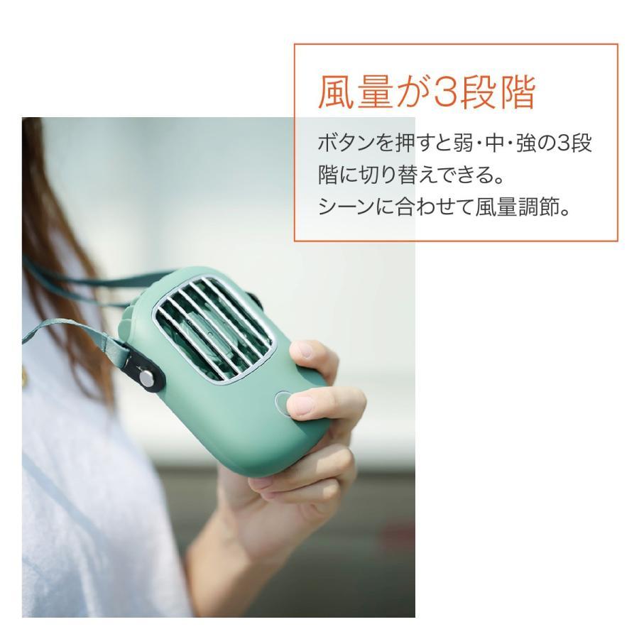 USB 扇風機 首かけ ハンディファン ミニ扇風機 卓上 ハンディ ミニ扇風機 持ち運び 携帯 小型 可愛い おしゃれ fan-09 gochumon 08